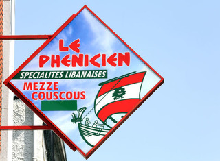 Le Phénicien - Photo gallery