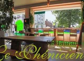 Le Phénicien  - Restaurant